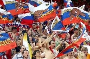 Сборная России пропустила гол уже на второй минуте