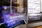 В музее связи открылась выставка об истории телевидения: Фоторепортаж