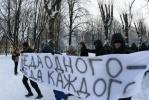 ГУВД: в Петербурге задержаны около 60 фанатов: Фоторепортаж