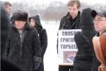 Сегодня прошел второй этап пикета в поддержку политзаключенных: Фоторепортаж