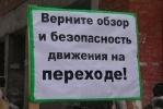 Фоторепортаж: «На Комендантском проспекте прошел митинг против коррупционных магазинов»