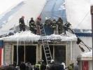 Пожар в родном цирке: Фоторепортаж