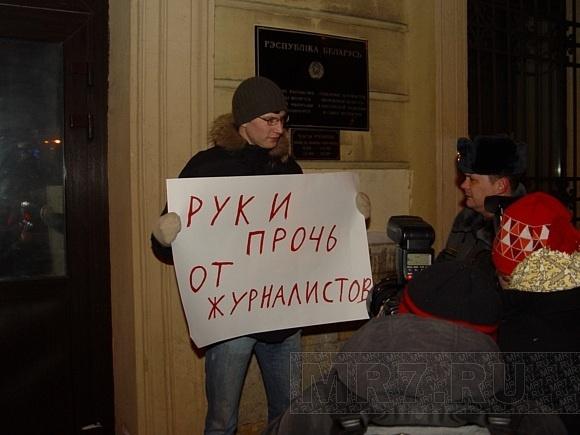 Одиночный пикет у консульства Белоруссии: фото и видео: Фото