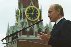Одна нога Путина в Москве, другая в Цюрихе