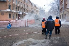 В центре Петербурга образовалась яма с кипятком