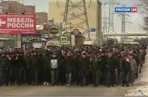 Несколько тысяч футбольных болельщиков и полтысячи милиционеров идут по Москве
