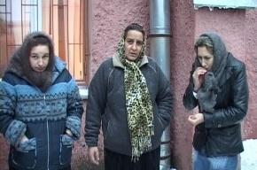 В Петербурге задержаны три цыганки