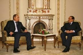 Путин сердцем довел до обморока Берлускони