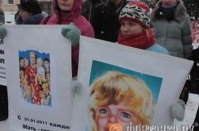 На Пионерской площади прошел митинг беременных