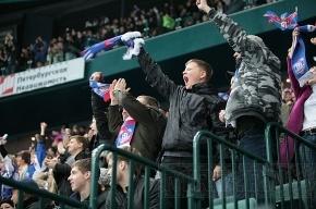 На СКА побывало более 235 000 зрителей
