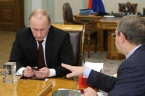 «Российский аналог iPhone 4» не имеет с ним ничего общего?