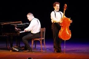 15 декабря в дуэле сойдутся виолончелист и пианист