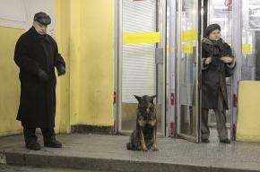 Петербуржцы смогут платить за метро через интернет?