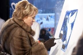 Завтра Дед Мороз нарисует одну загадочную букву