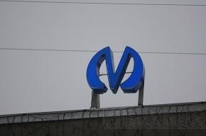 Открывается станция метро «Обводный канал»