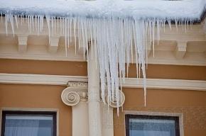Крыши Центрального района не должны дрейфовать во льдах