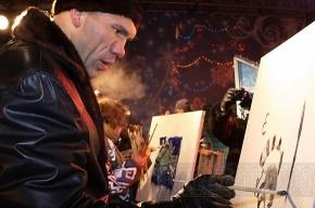 Николай Валуев нарисовал енота