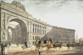 Открылась часть здания Главного штаба Эрмитажа с новыми музейными залами