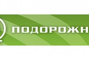 В Петербурге сделают новый единый проездной