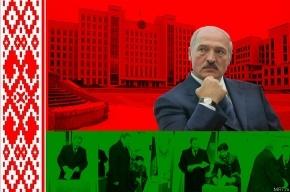 В Петербурге пройдёт акция солидарности с белорусской оппозицией