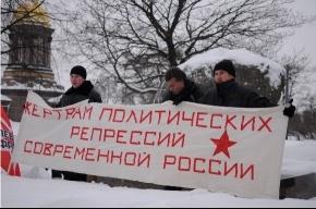 На Троицкой площади прошел пикет в защиту Григория Торбеева
