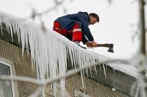 Два управдома пострадали из-за уборки снега