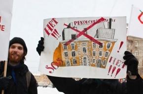 В Петербурге прошел митинг против варварской «реконструкции» памятников
