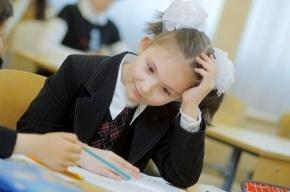 «Особые» дети будут учиться вместе со здоровыми: вы к этому готовы?