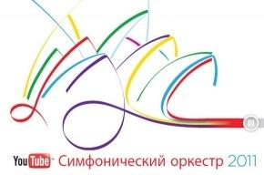 Солисткой оркестра YouTube может стать россиянка