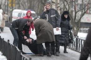 В Петербурге от гололеда пострадали 40 человек