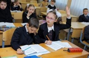 В Петербурге около 3 тысяч «особых» детей учатся вместе со здоровыми