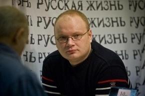 Олега Кашина выписали из больницы