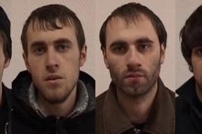 В Петербурге пойманы разбойники из Грузии