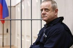 В Москве арестован полковник Квачков