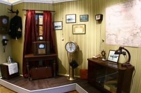В музее связи открылась выставка об истории телевидения