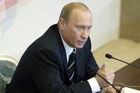 Путин: «Футбольных болельщиков пытаются использовать»