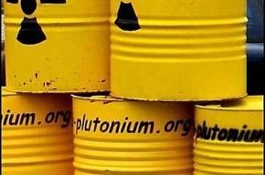 Ядерные отходы из Германии в Россию не поедут