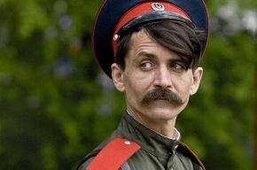 На улицах Петербурга могут появиться казаки
