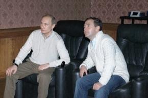 Путин с Медведевым посмотрели кино