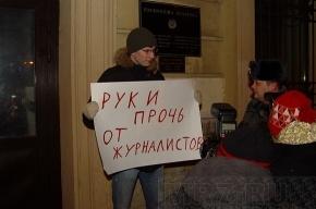 Одиночный пикет у консульства Белоруссии: фото и видео