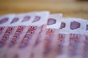 Задержан подозреваемый в краже миллиардов у Сбербанка