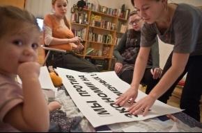 В Петербурге пройдет митинг «животов»