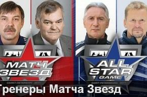 Знарок и Вуйтек присмотрят за Востоком, Билялетдинов и Хейккиля - за Западом