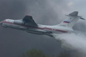 Самолет МЧС тушит израильские леса