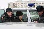 Фоторепортаж: ««Синие ведерки» напугали сотрудников ГИБДД»