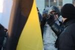 Митинг футбольных болельщиков: фоторепортаж блогера: Фоторепортаж