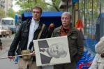 Фоторепортаж: «Антон Сиверс привез в Петербург «Золотого Орла»»
