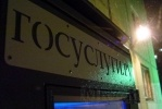 В Петербурге появляются «инфоматы»: Фоторепортаж