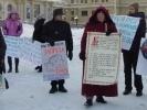 Фоторепортаж с митинга против закона о ювенальной юстиции: Фоторепортаж