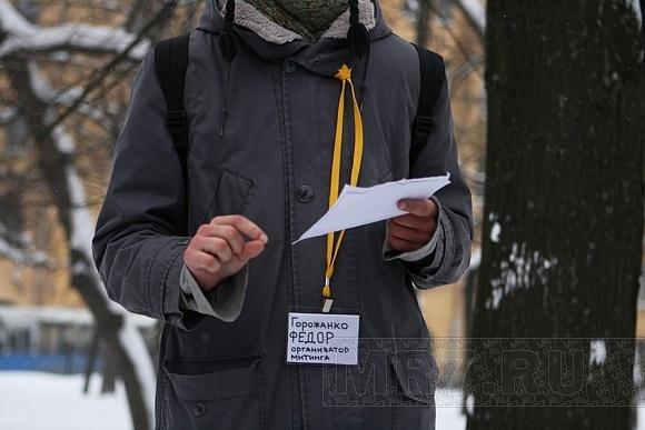 Пострадавшие от протечек вышли на митинг: фоторепортаж: Фото